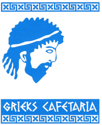 de griek tilburg logo 200